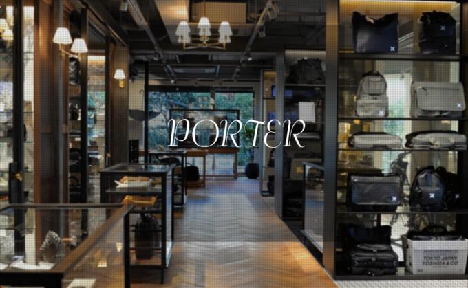 porter,ポーター,小銭入れ